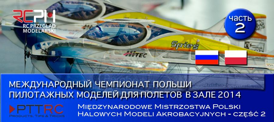 900x400_ARTBEM_BANER_II_RUS